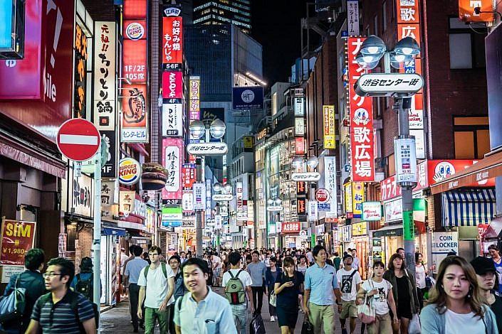 Tokio: Shibuya.