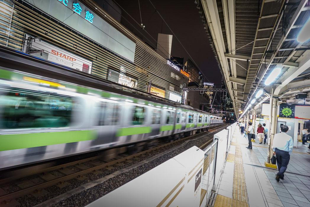Tokio: Metro Ringlinie Yamanote.