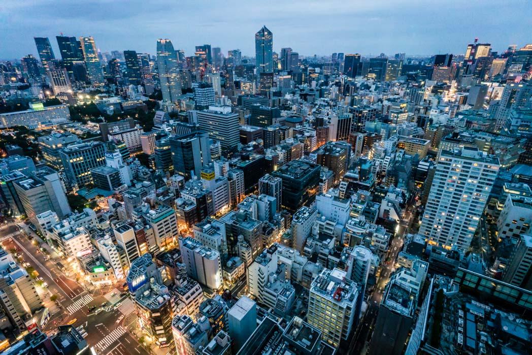 Tokio: Hamamatsucho