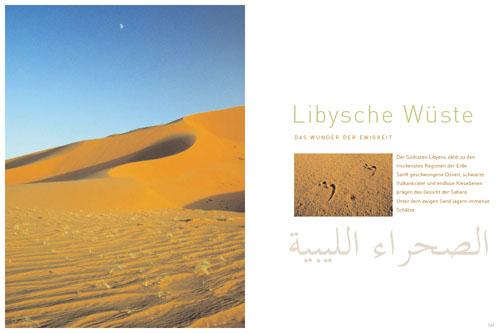 """Textbildband """"Libyen. Land zwischen Wasser und Wüste"""""""