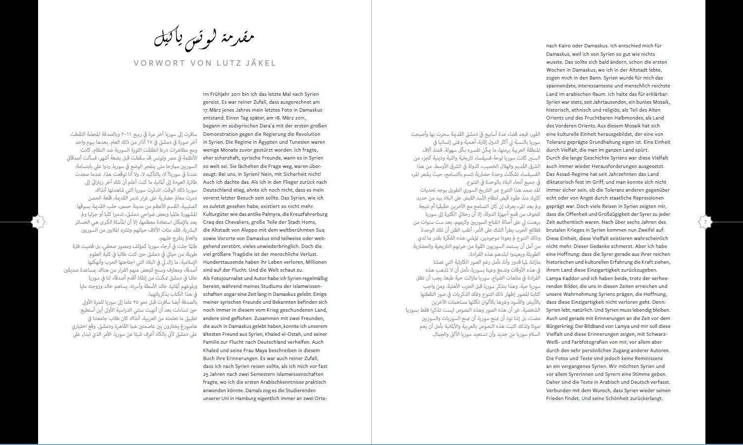 """Textbildband """"Syrien. Ein Land ohne Krieg"""" (mit Lamya Kaddor)"""